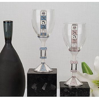 Gemstone Kiddush Cups - Ahava