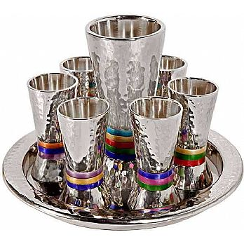 Emanuel Hammered Kiddush Set Cone Shape- Multicolor Rings
