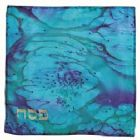 Hand Painted Silk Tiedie Matzah Cover