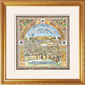 Judaic Framed Art - Home Blessings by Mickie Caspi- Jerusalem