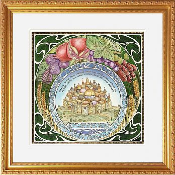 Judaic Framed Art - Home Blessings by Mickie Caspi- Seven species