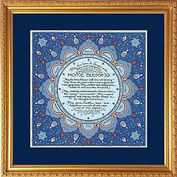 Judaic Framed Art by Mickie Caspi- Home Blessings