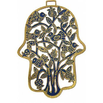 Etched Metal Hamsa Decoration by Emanuel - Birds in Blue