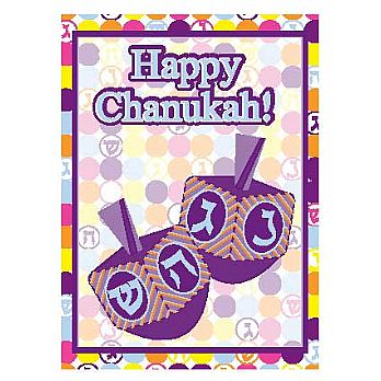 Set of Hanukkah Gift and Greeting Cards - 8 Pack