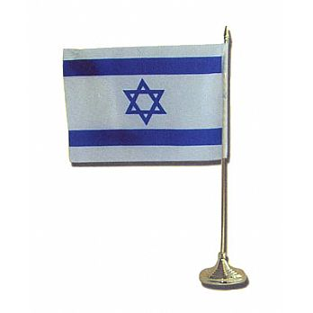 Israeli Flags - Fabric Flag on a Plastic Stand