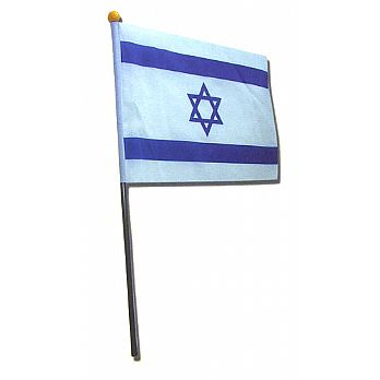 Israeli Flags - Fabric Flag on a Plastic Stick