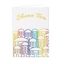 Rosh hashanah greeting cards lshana tova cards jewish new year gift cards 8 pack m4hsunfo