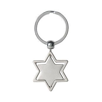 Metal Star-of-David Keychain - Swivel