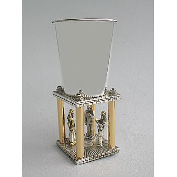 Silver & Brass Plated Wedding Scene Cup