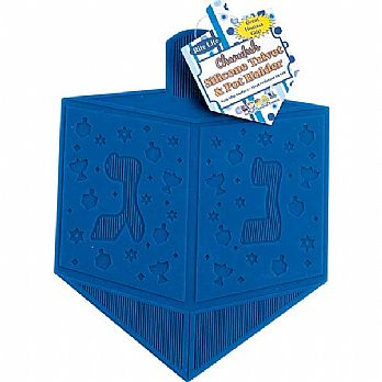 Silicon Dreidel Shaped Trivet or Pot Holder
