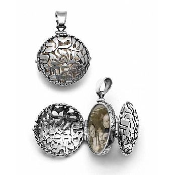 Sterling Silver Shema Locket