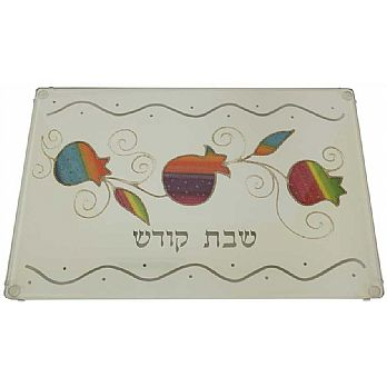 White Lazer Cut Challah Tray On Legs Applique - Rainbow