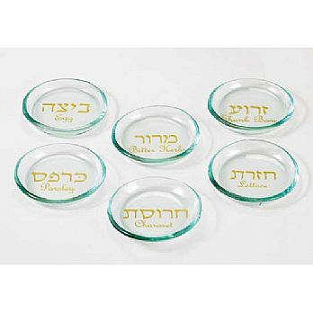 Set of 6 Glass Seder Plate Liners - Gold Lettering