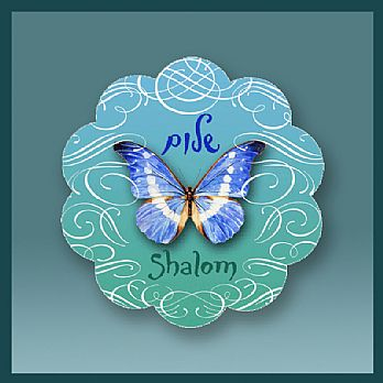 Shalom Butterfly Magnet