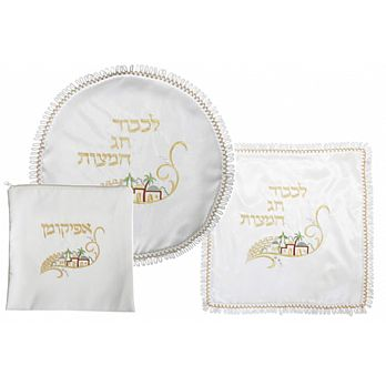 Polyester Passover Matzah and Afikomen Set - Jerusalem, Perfect for The Passover seder