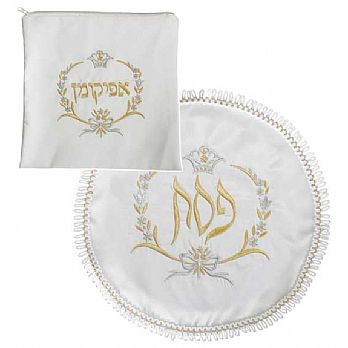 Polyester  Matzah and Afikomen Set