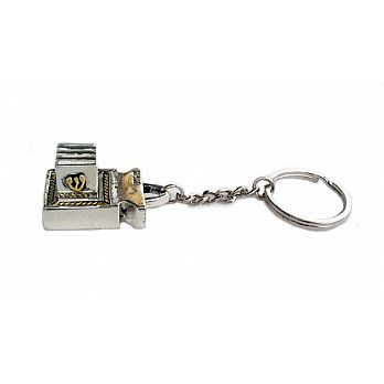 Silver & Brass Plated Tefillin Keychain
