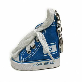 Mini Shoe Keychain - I love Israel