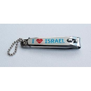 I Love Israel Nail Clipper
