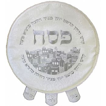 Round Brocade Matzah Cover With Heavy Plastic