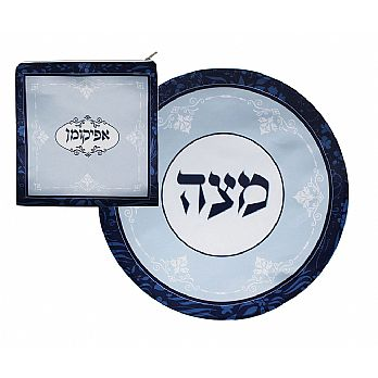 Silk Screened  Matzah and Afikomen Set - Blue Elegance