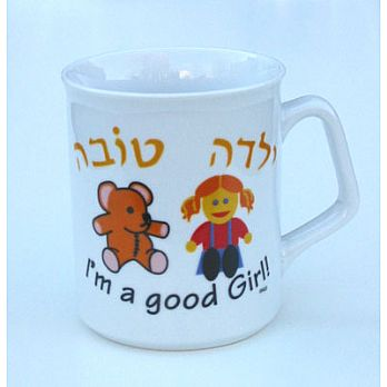 Ceramic Mug - Good Girl