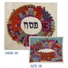 Embroidered Matzah and/or Afikomen Bag - Jerusalem Circle Color