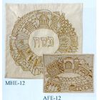 Embroidered Matzah and/or Afikomen Bag - Jerusalem Circle in Gold