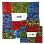 Raw Silk Matzah and Afikomen Set - Multi