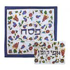 Painted Silk Matzah and/or Afikomen Bag - Grapes