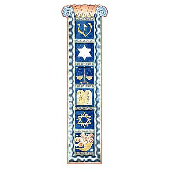 Deco Window Mezuzah Cover  (small)