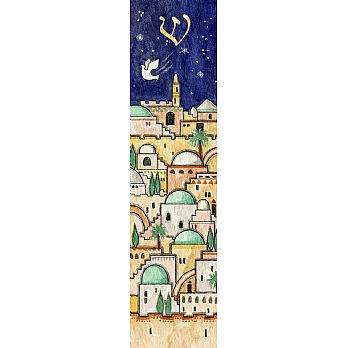 Jerusalem Mezuzah Cover  (small)