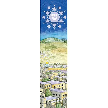 City of David Mezuzah Cover  (small)
