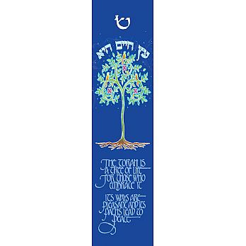 Tree of Life Mezuzah Cover (small)