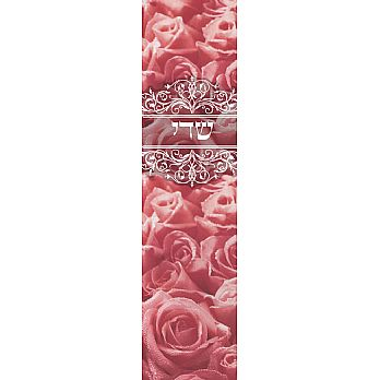 Roses Mezuzah Cover (small)