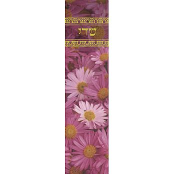 Daisies Mezuzah Cover (small)