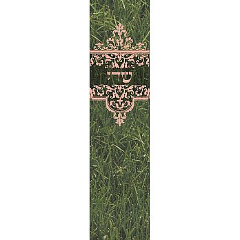 Summer Grass Mezuzah Cover (small)
