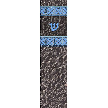 The Path Mezuzah Cover (small)