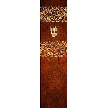 Leather Mezuzah Cover (small)