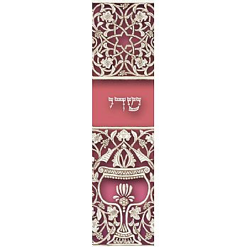 Sienna Goblet Mezuzah Cover (small)