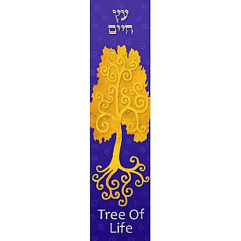 Gold Tree of Life Mezuzah Cover (small)