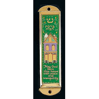 Mezuzah Cover - Home Blessing