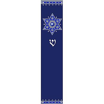 Royal Blue Star Mezuzah Cover