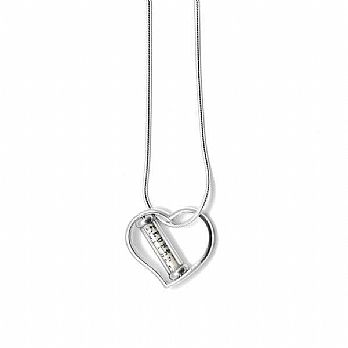 Heart Mezuzah Necklace
