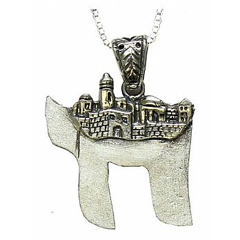 Sterling Silver Chai Necklace - Jerusalem