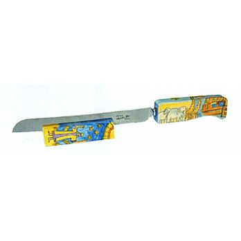 Chalah Knife with Display Stand - Bible Stories