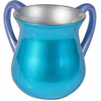 Small Emanuel Netillat Yadayim Cup- Turquoise