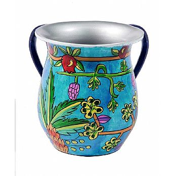Emanuel Painted Aluminum Washing Cup-- Seven Species