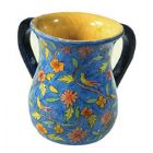 Netilat Yadayim Wash Cup - Floral with Birds