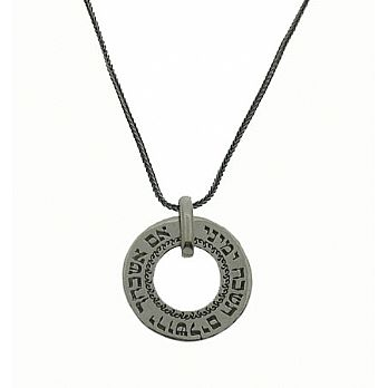 Designer Biblical Silver Necklace - Remember Jerusalem